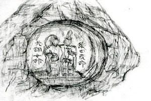 002-dosojin_suwashi-A.jpg