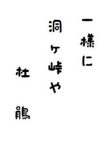 0022.jpg