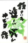 006 shiyu-present(3).jpg