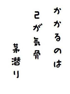 0063.jpg
