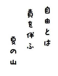 0083.jpg
