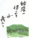 014-D-syochumimai★.jpg