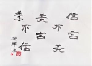�D老子_20210114 (4).jpg