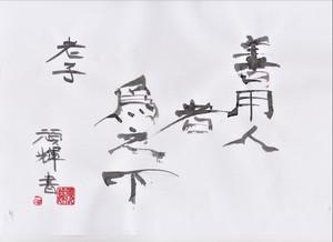 �K老子�A_20210125 (2).jpg