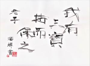 �L老子�B_20210125 (2).jpg